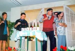 2002 206[1].edit