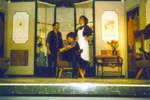 1978-2edit